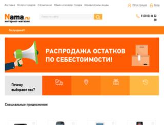 novosibirsk.nama.ru screenshot