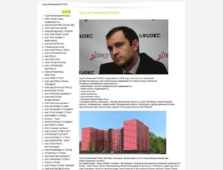 novostroydom.ru screenshot