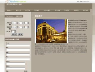 novotelhotel.chinahotel.com.cn screenshot