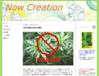 nowcreation.jimdo.com screenshot