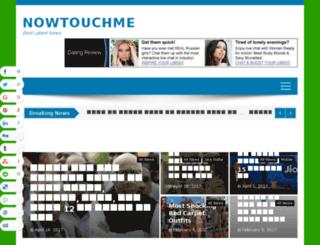 nowtouchme.com screenshot