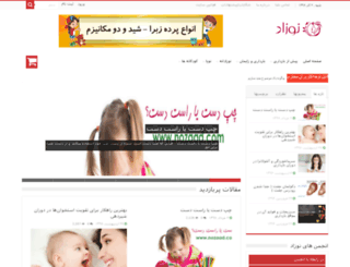 nozaad.com screenshot
