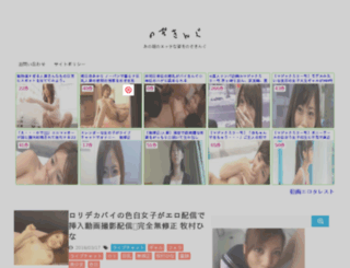nozoking.link screenshot