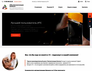 npcab.ru screenshot