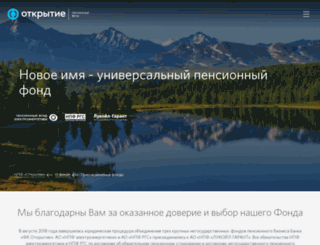 npfe.ru screenshot