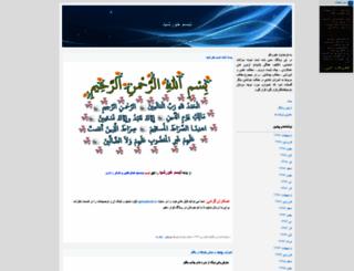 nph106.blogfa.com screenshot