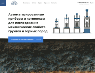npp-geotek.ru screenshot