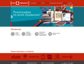 npprint.com screenshot