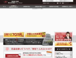 nps-g.co.jp screenshot