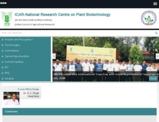 nrcpb.org screenshot