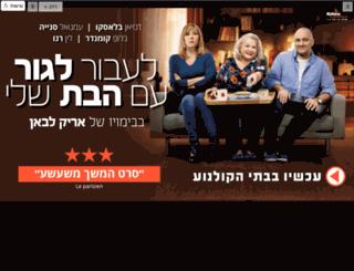 nrg.seret.co.il screenshot