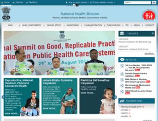 nrhm.gov.in screenshot