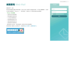 ns-sirius.com screenshot
