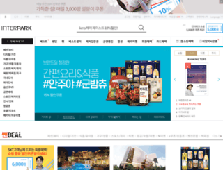 nsearch.interpark.com screenshot