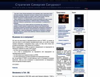 nslatinski.org screenshot
