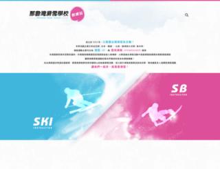 nssi.com.tw screenshot