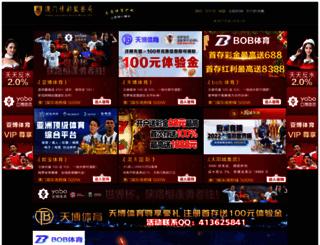 nsstudent.com screenshot