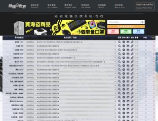 nt66mobile.com.tw screenshot