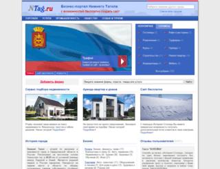 ntag.ru screenshot