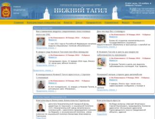 ntagil.ru screenshot
