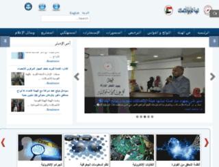 ntc.org.sd screenshot