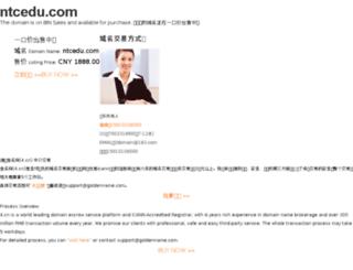 ntcedu.com screenshot