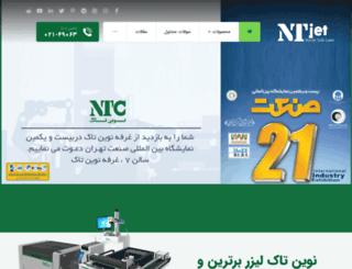 ntjet.com screenshot