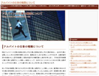 ntn24tvinforma.info screenshot