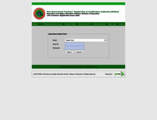ntrca.teletalk.com.bd screenshot
