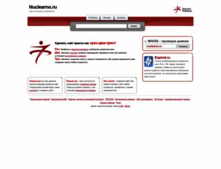nuclearno.ru screenshot