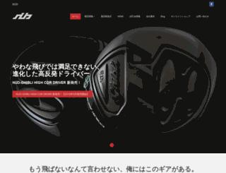 nud-japan.com screenshot
