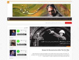 nurizad.info screenshot