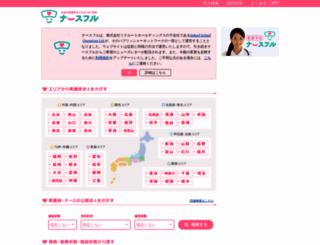 nurseful.jp screenshot