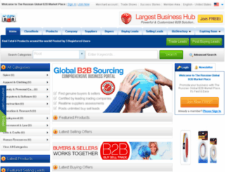 nurussia.com screenshot