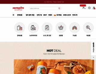 nutralife.co.kr screenshot