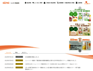 nutri.co.jp screenshot