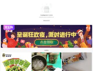 nuu.cn screenshot