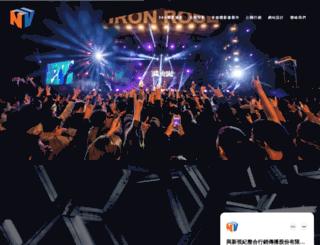 nv.com.tw screenshot