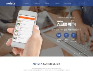 nvista.co.kr screenshot