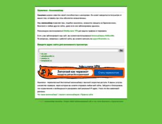 nvxw4zlzoruw2zlcov4c4y3pnu.cmla.ru screenshot