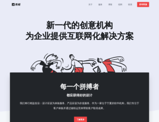 nxime.com screenshot