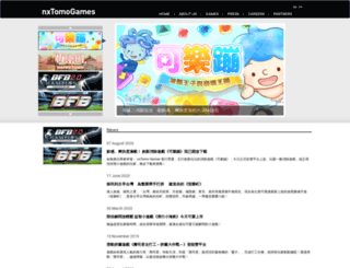 nxtomo.com screenshot