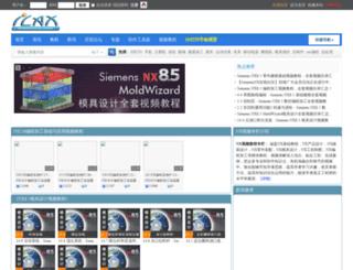nxvideo.icax.org screenshot