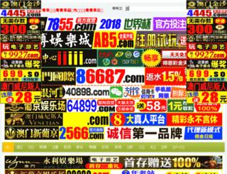 ny.qeebiz.com screenshot