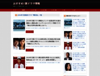 nyamazon.sub.jp screenshot