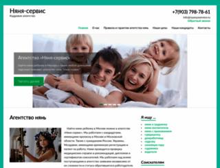 nyanyaservice.ru screenshot