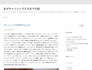 nyasianescortnyc.com screenshot