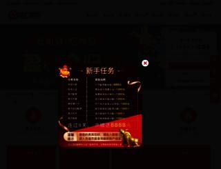 nycinv.com screenshot
