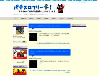nyon777.com screenshot