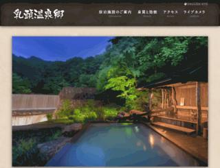 nyuto-onsenkyo.com screenshot